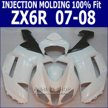 White For Kawasaki Ninja Fairing kit zx6r 2007 2008 07 08 Injection Fairings S07