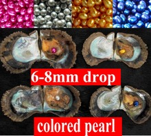 10 PCS Love wish pearl oyster  6-8mm PINK GREEN ORANGE BLUE GRAY GOLD NAVY drop  pearl in oyster with vacuum-packed