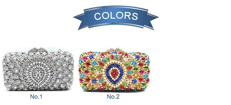 LK031759-colors
