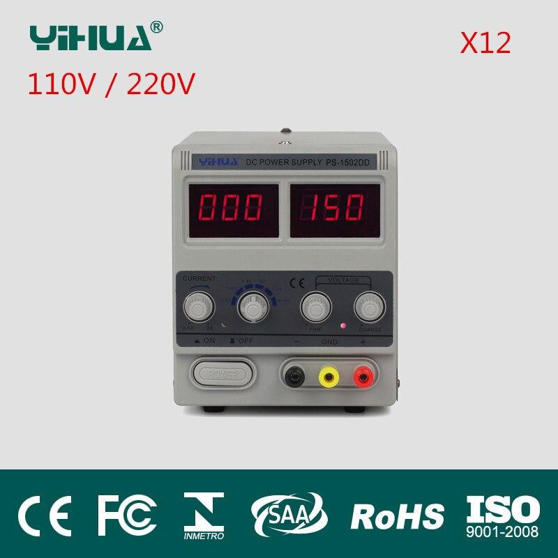 Freeshipping Yihua-1502D Adjustable DC Power Supply 15V 2A Power supply 110V/220V/230V/240V 12pcs/Lot<br>