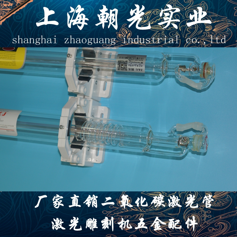 Glass co2 laser tube 850mm long diameter50mm 45watts<br><br>Aliexpress