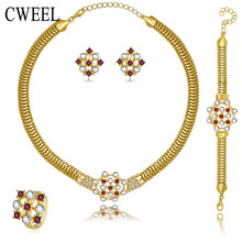 CWEEL Wedding Women Fashion Imitation Crystal Jewelry Sets Bridal Party Accessories Gold Color African Beads Alloy Jewerly