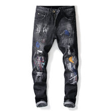 2019 Men New Pants Top Street Fashion Men Jeans Loose Fit Harem Pants Black Color Hip Hop Jeans For Jeans,Black Hole Jeans(China)