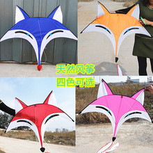 kids toys for children trainer Weifang 2016 new flying kites animal umbrella fabric carbon rod fox breeze kites set outdoor mask