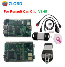 2PC/Lot ForRenault Can Clip V165 DHL free shipping Latest version for Renault Diagnostic Tool reporgram Can Clip interface