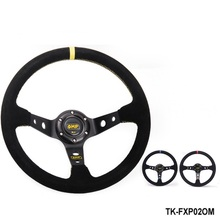 Modified steering wheel Suede leather steering wheel automobile race steering wheel TK-FXP02OM(China)