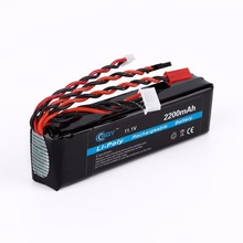 New Power 11.1v 2200mah 20C Lithium Battery Li-Polymer Rechargeable Battery