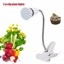 2W/5W/7W LED Grow Light Plants Grow Lamp Growth Light 360 Degree Flexible Lamp Holder Clip Indoor Desktop Planting Free Shipping
