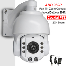 "CCTV IP66 Outdoor 4"" MINI Security AHD 960P Speed Dome PTZ Camera Coaxial PTZ Control 1.3MP 20X Optical ZOOM Pal Tilt IR 100M"