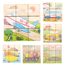 Children 3D Puzzle Educational Toys Six Sides 9Pcs Wooden Magic Cubes Baby Transportation Jigsaw Puzzle Cube Toys(China)