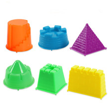 2017 hot 6Pcs/Set Portable Castle Sand Clay Mold Building Pyramid Sandcastle Beach Sand Toy Baby Child Kid Model Building Kits