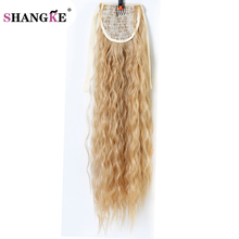 SHANGKE Hair 22'' Long Kinky Curly Ponytail For Black Women Black Hair Heat Resistant Synthetic Fake Hair Pieces(China)