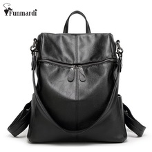New Fashion trendy PU leather backpacks Multifunction women bag simple design Travel Bag High capacity leather bag WLHB1417(China)
