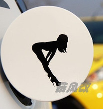 Personalized car stickers garland reflective - fuel tank cover belle car decoration stickers black