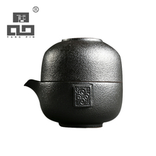 TANGPIN black crockery japanese teapot ceramic kettles tea cup tea pot set portable travel tea set drinkware