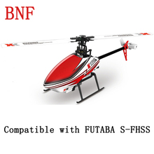 New XK K120 Shuttle 6CH Brushless 3D6G System RC Helicopter BNF Without Transmitter