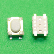 MICRO SWITCH SWITCHES BUTTON KEY FOR CAR VEHICLE CIRCUIT BOARD #206(China)