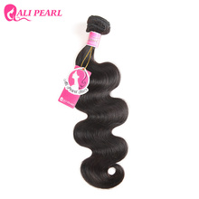 AliPearl 100% Human Hair Bundles Peruvian Hair Body Wave 1 Piece Only 8-34 inches Natural Black Non Remy Hair Free Shipping(China)