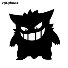 rylybons full body car sticker Funny Ghost 14*14cm Car Stickers The 2nd Half Price Motorcycles Car Accessories vinyl styling(China)