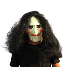 2017 New Halloween Creative Mask Long Hair Horror Sledge Saws Mask Latex Material Halloween Eve Set Party Decoration Mask(China)