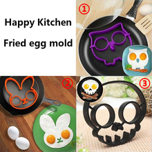 Cute Owl Rabbit Skull Eggs Breakfast Silicone Mold Pancake Fried Egg Ring Shaper Non-stick Kitchen Cooking Tool Frying Mould