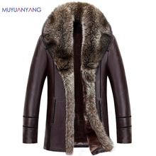 Mu Yuan Yang Plus Size 3XL 4XL Winter Thicken Faux Leather Casual Men's Jackets And Coats PU Leather Jackets For Male Faux Fur(China)