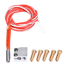 3D printer parts 3D Volcano hot end eruption pack kit/set heater block+nozzle pack for 1.75/3.0mm(China)