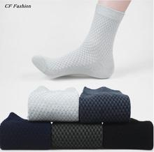 quality men socks bamboo fiber sock 2016 men's socks autumn spring thin design calcetines hombre business man meias 5pair/pack