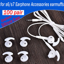 100 pair earmuffs ear pads In-Ear Earphone Earbud Soft Silicone Case Cover For Samsung s6 s7 edge note 5 7 level U Accessories(China)