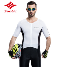 Santic Cycling Jersey Men 2017 Racing Team MTB Road Bike Bicycle Clothes One Piece Quick Dry Conjoined Ropa Ciclismo