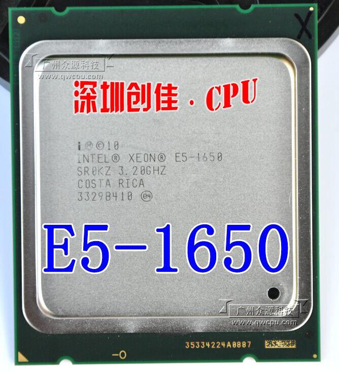 e5 1650-1