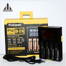 Nokoser D4S LCD charger 3.7V 18650 26650 18500 Cylindrical Lithium Batteries 1.2V AA AAA NiMH Battery Charger