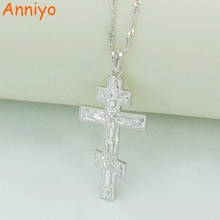 Anniyo Silver Color Orthodox Christianity Church Eternal Church Cross Pendant Necklace Jewelry Russia/Greece/Ukraine #020604
