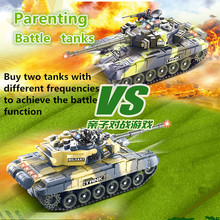 rc tank model HC0153 big size infrared parent-child battle rc tank electric tank remote control tank toy model for child gifts(China)