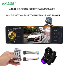 4019B 4.1 inch 1 Din Car Radio Audio Stereo Auto Audio USB AUX FM Radio Station Bluetooth With Rear View Camera Remote Control(China)