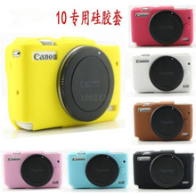 Buy Nice Soft Silicone Rubber Camera Protective Body Cover Case Skin Camera case bag canon EOS M10 Leather Case Bag for $5.83 in AliExpress store