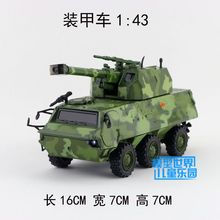Brand New SHENGHUI 1/43 Scale Howitzer Armored Vehicle Diecast Metal Sound&Light Pull Back Tank Model Toy For Gift/Kids