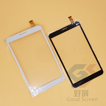ORIGINAL NEW 8INCH DXP2-0331-080A-FPC DXP2-0316-080B TOUCH SCREEN DIGITIZER SENSOR PANEL REPAIRMENT Oysters T84ERI 3G
