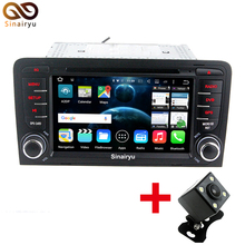 2GB RAM Android 7.1 Car DVD player Radio For Audi A3 2002-2011 Car GPS Multimedia Navigation With Canbus WiFi 4G Navigation(China)