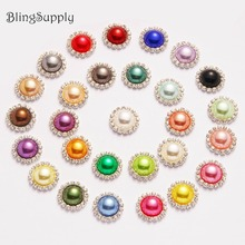 BTN-5305 20mm decorative bling no scratch pearl crystal rhinestone buttons flat back embellishment mix colors 100PCS(China)