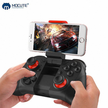Original MOCUTE bluetooth gamepad Game Controller MOCUTE Wireless Bluetooth Game Handle Controller for Smart phone PC + Holder