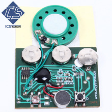 20pcs 30S Key Control Sound Voice Audio Recordable Playback Module Chip DIY Kit Music Board For Greeting Card DIY Gifts(China)