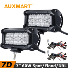 Auxmart 60W 7D LED Work Light 7 inch CREE Chips Flood/Spot Beam Cross DRL Light Fit Truck Motorcycle ATV 4x4 Tractor Fog Lights
