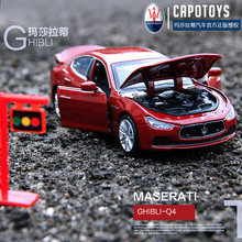 CAIPO Maserati Ghibli Car Models 1:32 Alloy Pull Buck Diecast Car Model Toy Vehicles Child birthday Gift