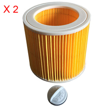 2PCS Replacements For Karcher A2004 A2054 Wet & Dry Vacuum Hoover Cleaners Cartridge Filter with Cap KAR64145520 Cleaner Parts