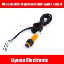 cell photoeye pnp npn 3 wire photo electric sensor switch 30cm ibest rh 207 246 123 107