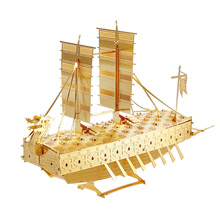 3D Metal Nano Puzzle Korea Panokseon Boat Ship Model Kits P021-G P021-S DIY 3D Laser Cut Jigsaws Toys(China)