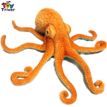 80cm Simulation Plush Squid Octopus Toy Creative Stuffed Lucky Fish Ocean Animal Doll Kids Birthday Gift Home Shop Decor Triver