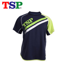 TSP 2017 New Table Tennis Jerseys T-shirts for Men / Women Ping Pong Cloth Sportswear Training T-Shirts(Hong Kong)