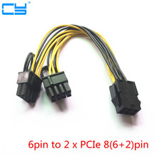5pcies/lot CPU 6Pin to Graphics Video Card Double PCI-E PCIe 8Pin ( 6Pin + 2Pin ) Power Supply Splitter Cable Cord 20cm